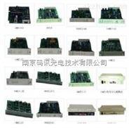 南瑞专用HMD系列电力调制解调器(通道板)价格