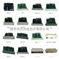 南瑞专用HMD系列电力調制解調器(通道板)價格