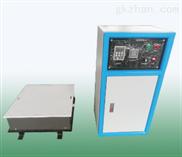 QZ-1-600Z电磁式振动试验台