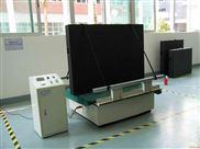 模拟运输振动台_恒温恒湿试验室_熔融指数仪_冷热冲击试验箱