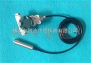 HDP578-广东法兰式安装液位变送器