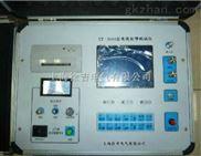 广州特价供应ST-3000型便携式电缆故障探测仪
