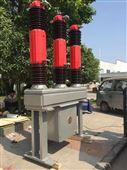 LW36-40.5户外瓷柱式SF6断路器