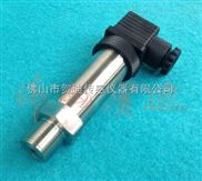 HDP503-替代进口压力传感器|防水压力变送器