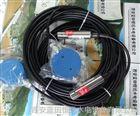 精密压力式液位变送器MPM426W精度