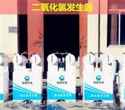 湖北省基本法二氧化氯发生器厂家