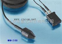 光纤次声传感器/次声抗震型光纤声音传感器 以色列 型号:MKM-2180S