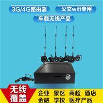 MTK7620A 广告车载路由器wifi路由器OEM车载广告路由器