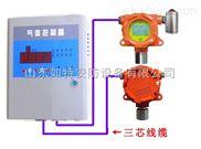 二氧化碳浓度报警器 固定式CO2浓度监测报警仪