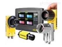 视觉识别系统供应商 机器视觉软件