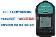 便携式一氧化氮检测仪厂家热销定过安检