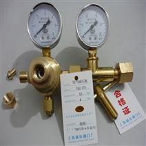 上海繁瑞氢气钢瓶减压阀YQQ-370氢气减压器YQQ370氢气减压表YQQ氢气压力表厂家直销