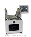 皮革雾化测试仪/VOC雾化检测仪