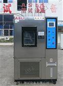 通标-10℃高低温交变湿测试设备