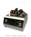 泰伯耐磨试验机/taber耐磨耗试验机