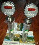 水导旋转油盆油位开关WKD液位变送控制器