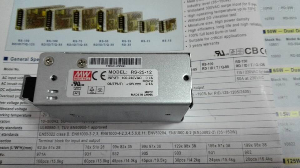 明纬开关电源nes-75-24