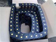 机床电缆液压管保护封闭式塑料拖链完美品质