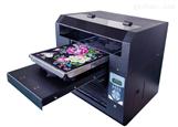 博易创纺织品打印机