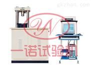 纤维石膏板抗压抗折试验机zui划算生产厂家