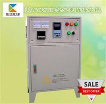 厂家直销低价批发数字全桥40KW电磁加热控制柜︱锅炉节电设备