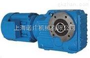 KAF107-Y7.5KW螺旋锥齿轮减速机是设备配套的首选