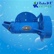 QJB潜水搅拌器,水下推流搅拌机