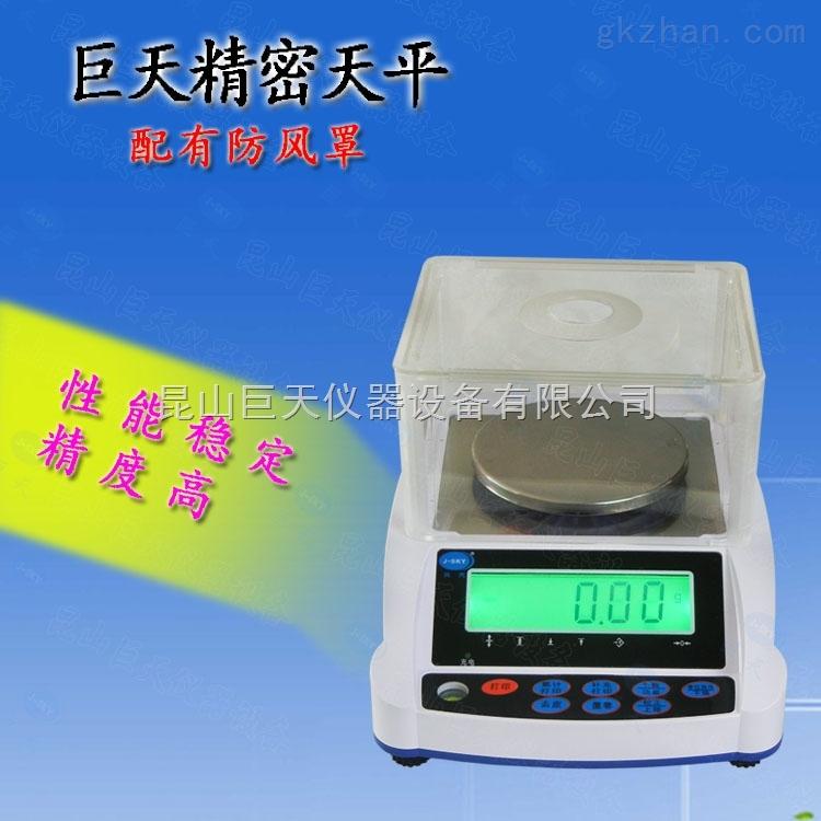 JS-A5-1500g电子天平,1500g/0.01g电子精密天平