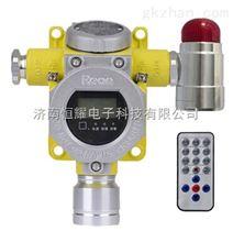 乙烷气体泄漏报警器,乙烷气体检测分析仪