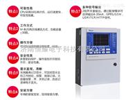 厂家包装二硫化碳气体泄漏报警器