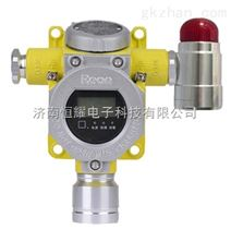 北京溴素气体泄漏报警器