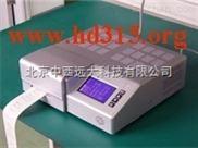 XU69THP-2000S1-温湿度记录仪(带打印)