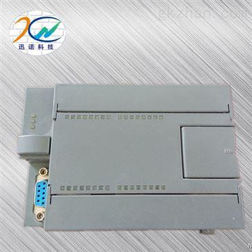 db-8ak modbus 8路热电偶温度采集模块