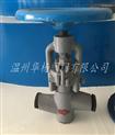 J61Y哈锅型截止阀