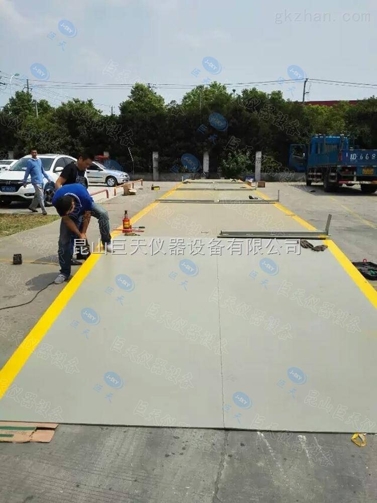 太仓100吨电子汽车磅校正维修,100t电子地磅厂家