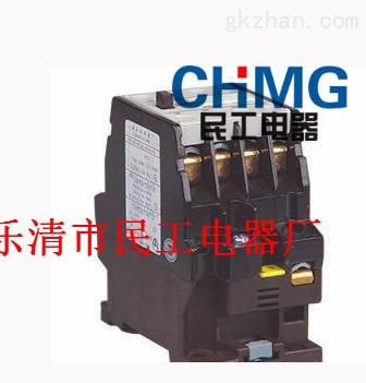 供应上海人民交直流接触器cjx1系列cjx1-110/22型号