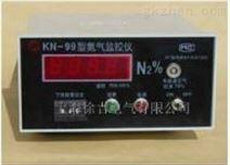 KY-2N氮气监控仪,KY-2N氮气分析仪