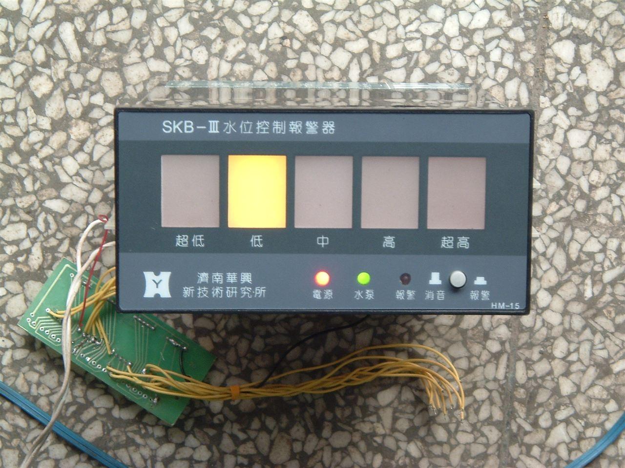 skb-3锅炉水位控制报警器
