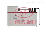EZ-3线材扭转试验机强检必备