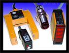 光電開關E3S-GS3E4-4IN1 平層感應器 電梯配件