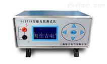 HG2516压敏电阻测试仪