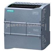 西门子S7-1200PLC模块代理商