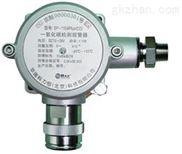 SP-1104Plus-华瑞固定式气体检测仪SP-1104Plus