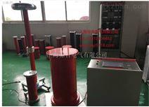 XUJI-3000调频串并联谐振高压试验设备