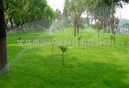 佛山公園草坪噴灌灌溉