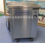 零部件清洗机-零部件超声波清洗机-单槽零部件清洗机