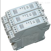 DK3010系列无源回路供电隔离变送器