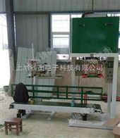 ZH产小麦计量包装秤