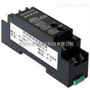 0-5V北京CP-T1温度变送器产品说明