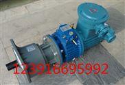 1HP防爆减速机-清洗化工机械专用防爆减速机厂家-